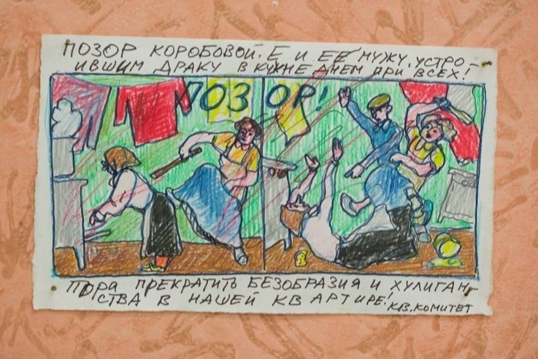 PSRS mantojums: komunālo dzīvokļu spožums un posts