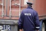 Латвийские таможенники объявят забастовку в конце сентября