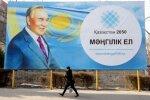 Казахстанские лингвисты шокированы переходом на латиницу