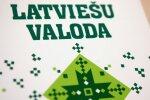 De facto: в деле о покупке категорий по латышскому языку фигурируют россияне и азиаты