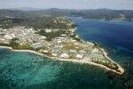 Американцы вернут Японии 4 тысячи гектаров на Окинаве