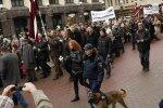 Поданы две заявки на проведение мероприятий в Риге 16 марта