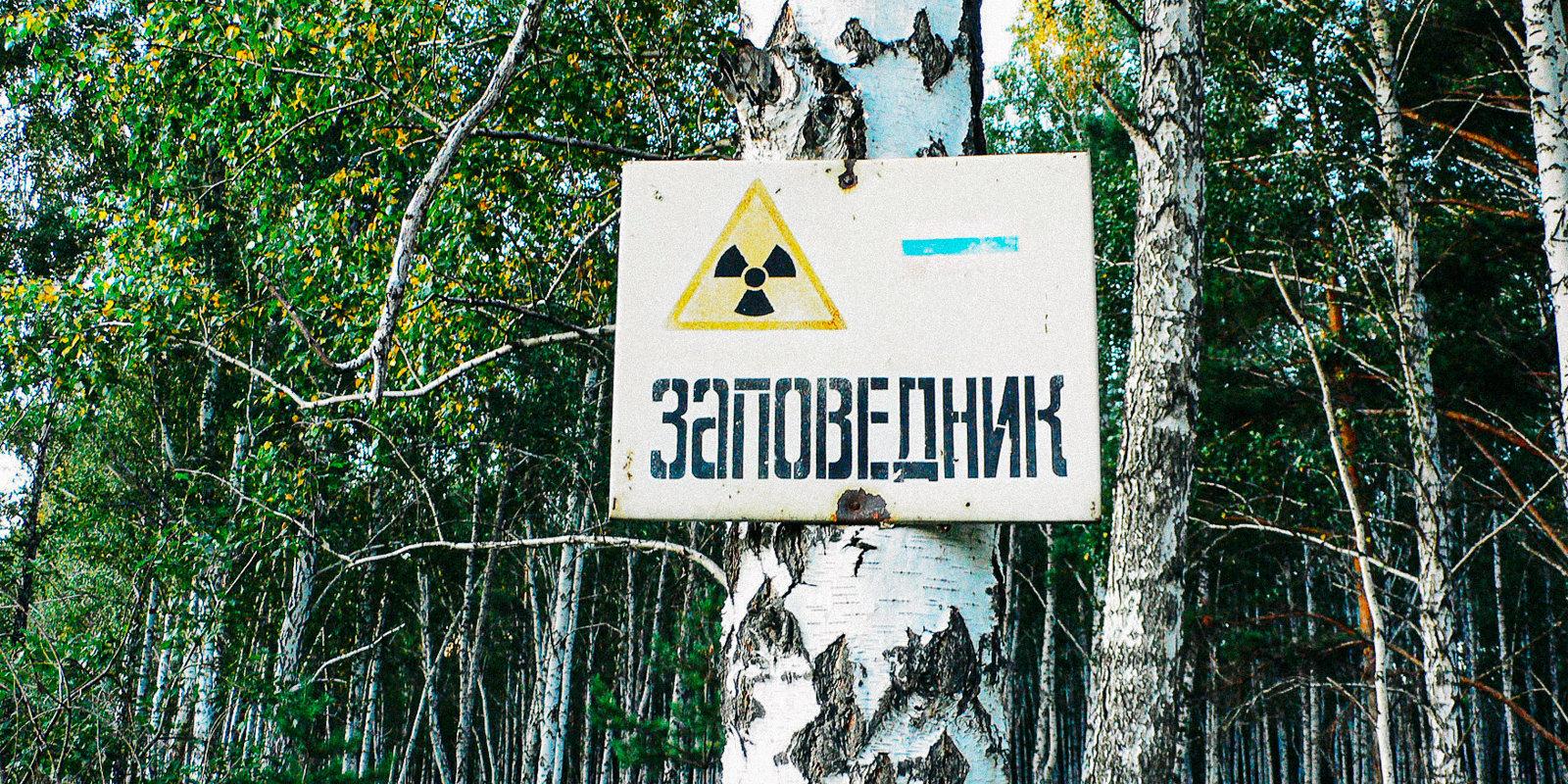 Černobiļa pirms Černobiļas. Ārkārtīgi netīrā kodolkatastrofa Urālos 1957. gadā