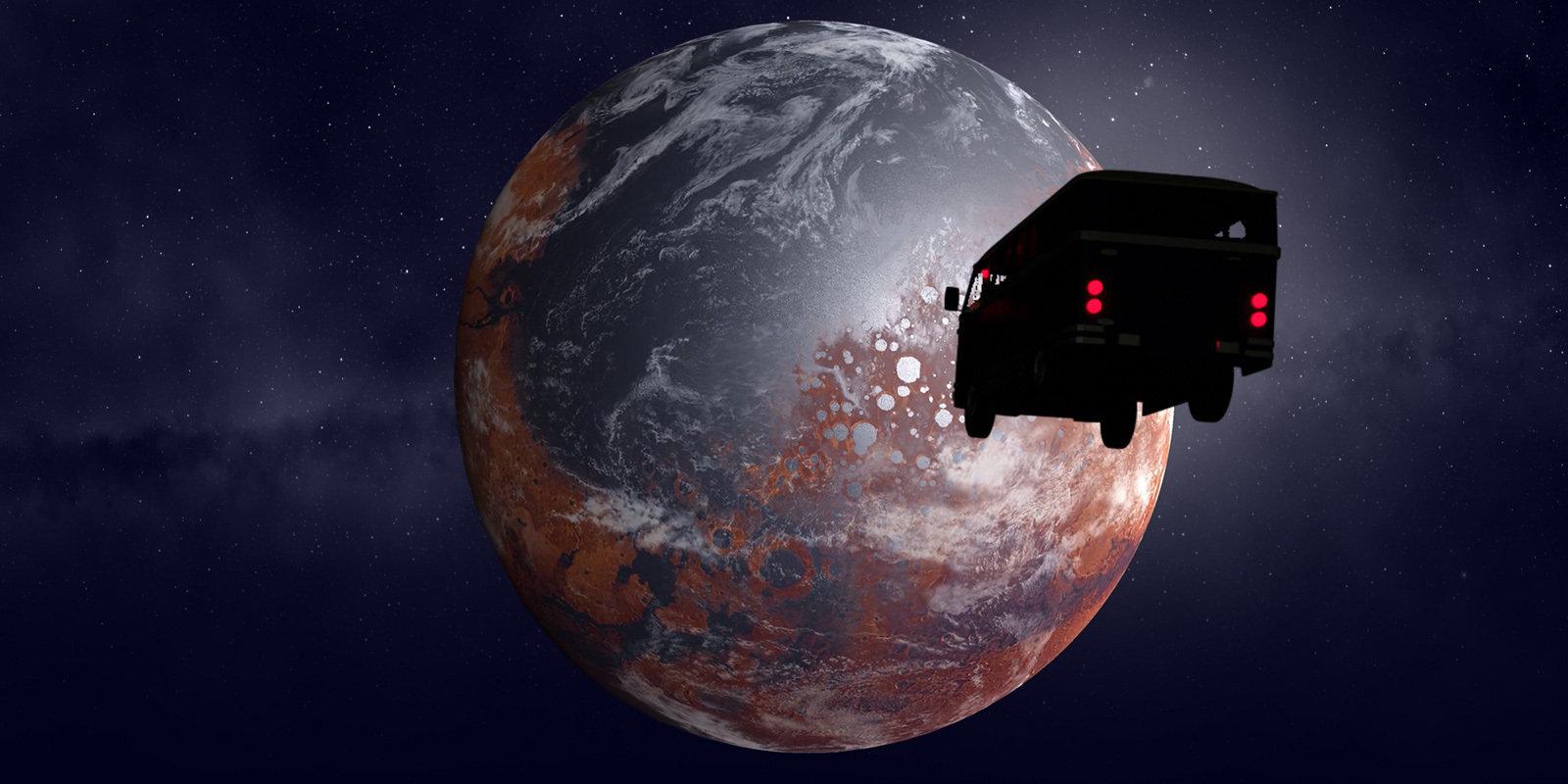 Земля 2.0. Можно ли превратить Марс в обитаемую планету?