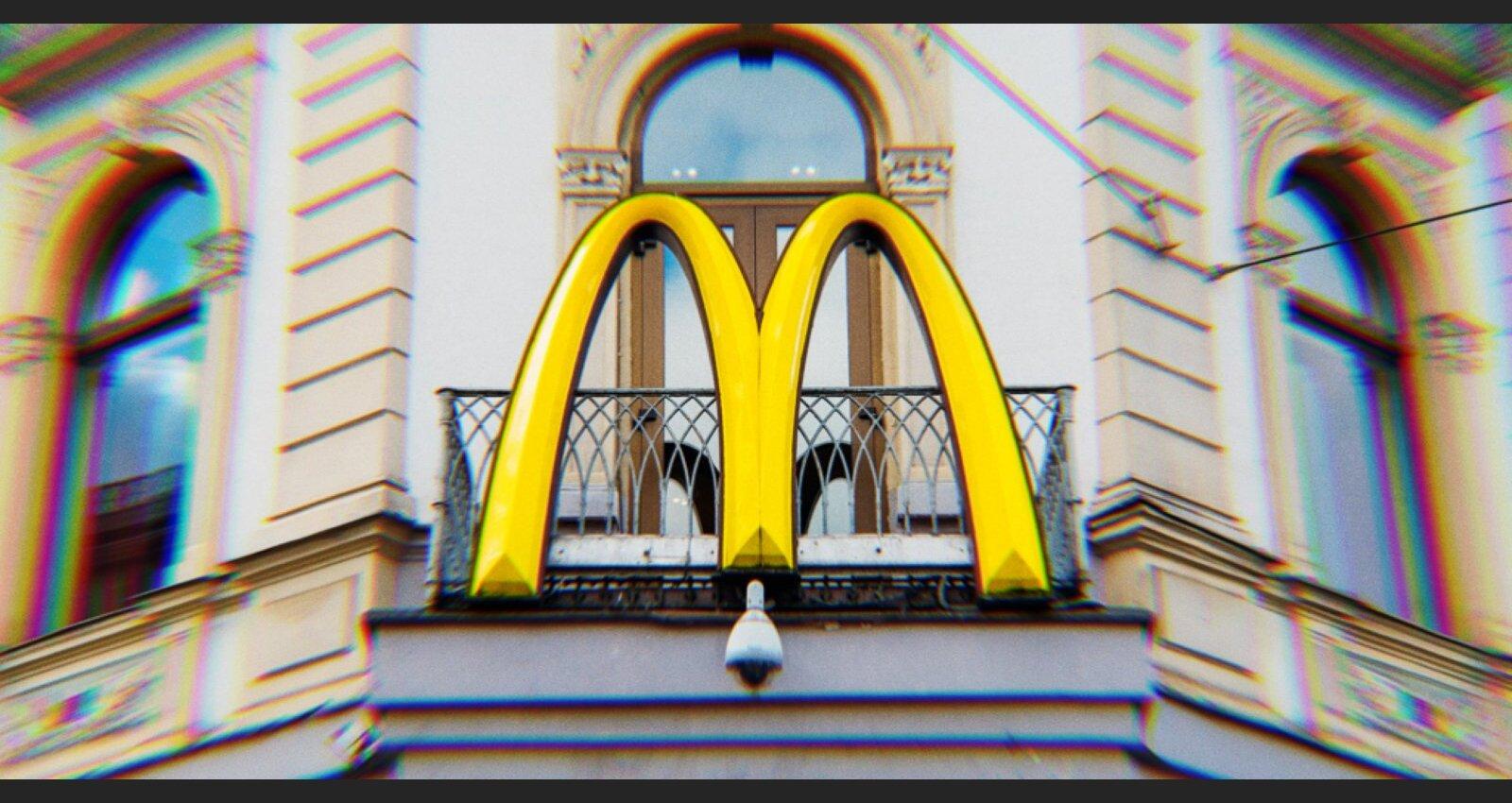"""Гамбургер за 40 сантимов, """"Биг Мак"""" за лат. 25 лет назад в Латвию пришел McDonald's: как это было"""