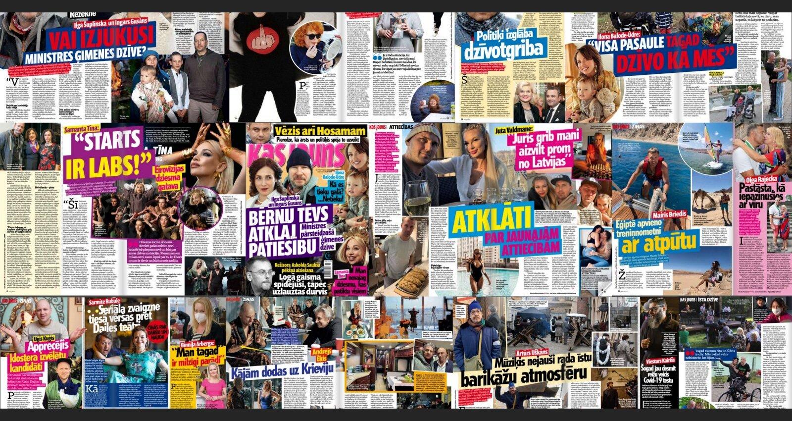Почему Шуплинска живет гостевым браком: о чем пишут латышские таблоиды