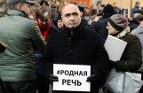 ПБ отпустила задержанного два дня назад активиста Козырева