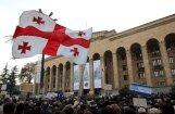 Что на практике означает отмена ЕС визового режима для Грузии