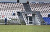 ВИДЕО, ФОТО: На стадион