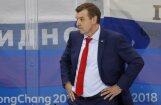 Знарку предложили вернуться в сборную России