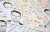Читатель: не запретят ли из-за терактов путешествовать с ID-картой?