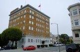 МИД России заявил о захвате властями США здания дипмиссии в Сан-Франциско