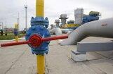 Российские СМИ: Европу обещают лишить украинского транзита газа