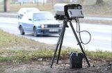 Газета: задержка с фоторадарами стоила Латвии 300 жизней и 60 млн евро