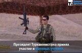 Video: Turkmēņu līderis parāda, kā 'īstiem vīriem' jārīkojas ar ieročiem