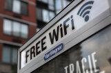 Суд ЕС: кафе и магазины с бесплатным Wi-Fi нельзя наказывать за клиентов-пиратов