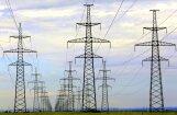 Польша призвала Евросоюз отказаться от закупок российской электроэнергии