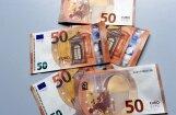 Восемь сотрудников ЦИК в декабре получили премии на 10 тысяч евро