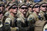 В НАТО предоставили Украине статус соискателя