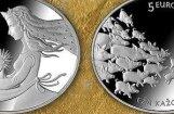 Latvijas gada monētas titulu saņēmusi 'Pasaku monēta II. Eža kažociņš'