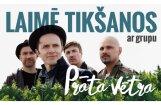Piedalies konkursā un laimē 'superkomplektu' - divas biļetes uz 'Prāta vētras' koncertu Rīgā un tikšanos ar grupu!