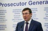 Киев заявил о получении от ООН просьбы Януковича ввести войска России на Украину