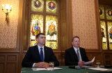 Bergmanis aicina politiķus nesaukt partiju par 'Gods kalpot Latvijai'