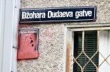 Отчистили замазанные таблички на улице Дудаева