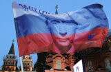 Расходы Путина на предвыборную кампанию составили 13 млн рублей