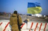 Аналитики США: Украина потеряла от