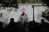 ФОТО: В Таллине у Бронзового солдата отмечают День Победы