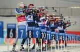 Международный союз биатлонистов оставил Россию без Кубка мира