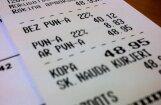 Сейм передал на дальнейшее рассмотрение проект о Вселатвийской чековой лотерее