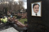 МИД Латвии запретил въезд 49 фигурантам из
