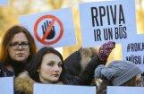 Совет по высшему образованию одобрил реорганизацию RPIVA