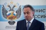 А что Мутко? Экс-министр спорта на ЧМ не появлялся рядом с чиновниками ФИФА