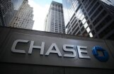 Крупный банк начинает