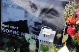 В Вашингтоне официально открыли площадь Бориса Немцова