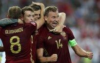 ВИДЕО, ФОТО: Как сборная России ушла от поражения с Англией