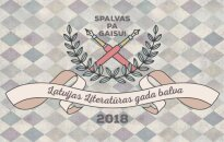 Izvēlies un nobalso par Latvijas Literatūras gada balvas lasītāju simpātiju!