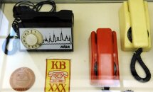#Ziņas1991: Jaunas kvantu iekārtas un cenu celšanās