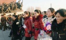 СМИ: В КНДР запретили пирсинг и ввели ограничения на джинсы