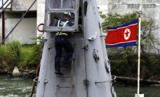 МИД России ждет объяснений от КНДР в связи с задержанием яхты