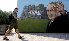 Парламент Венеции призвал признать Крым частью РФ