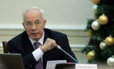Суд ЕС отменил санкции в отношении экс-премьера Украины Азарова