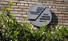 ФОТО: В Риге открыта мемориальная доска легендарному тренеру Виктору Тихонову