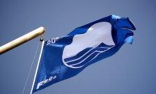 Самоуправлениям торжественно передадут Синие флаги