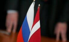 Россия отказалась заключить с Латвией договор для содействия доверию