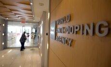 WADA потратило более $2,5 млн на допинговое расследование в России