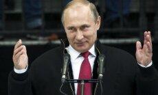 В Новороссийске установили бюст Путина в благодарность за присоединение Крыма
